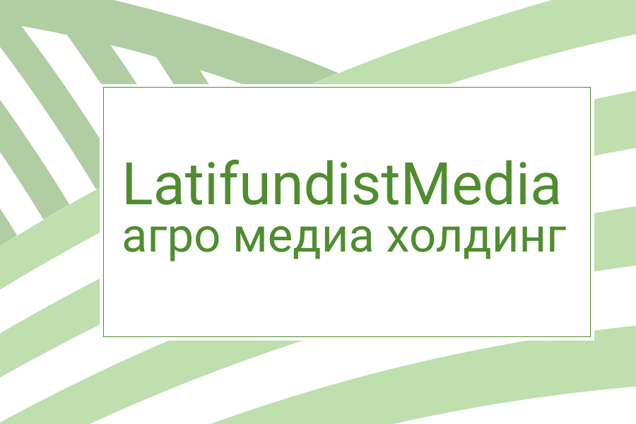 LatifundistMedia