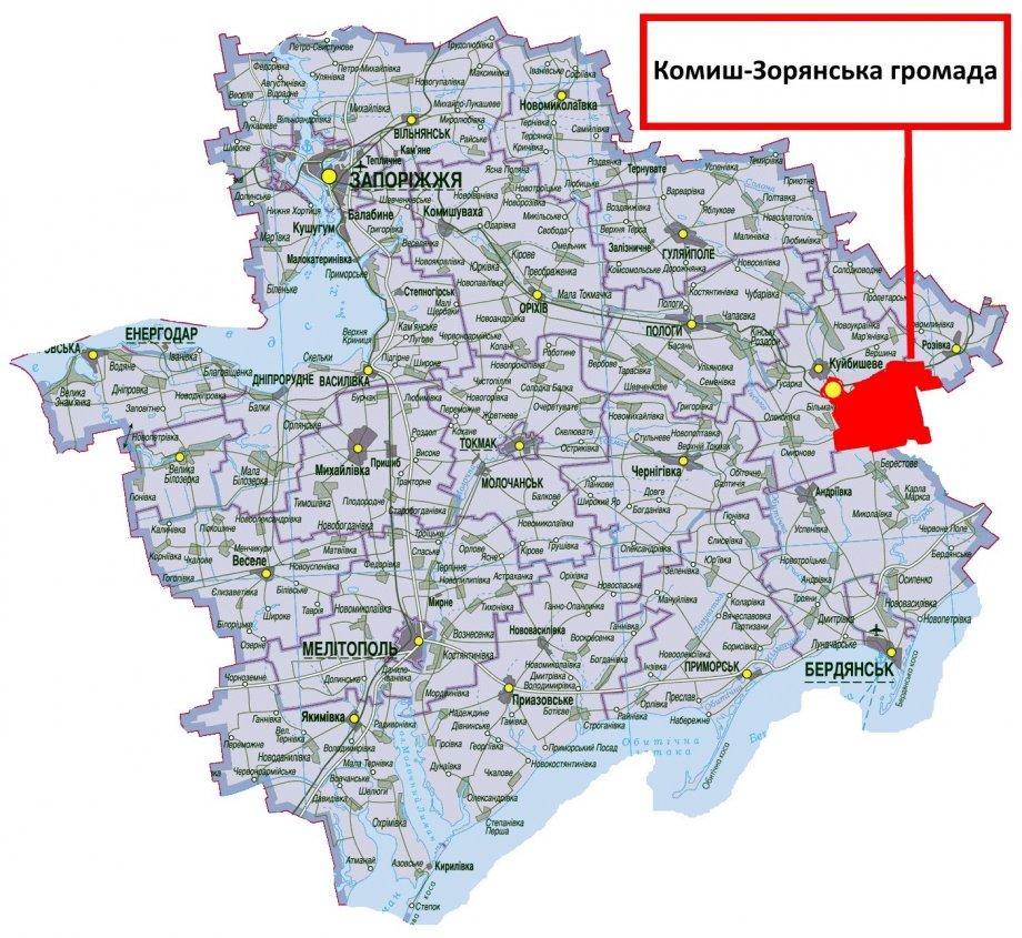 проститутки г мелитополя украина