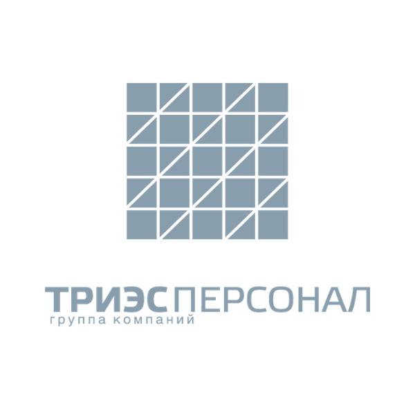 """ГК """"ТРИЭС-Персонал"""""""