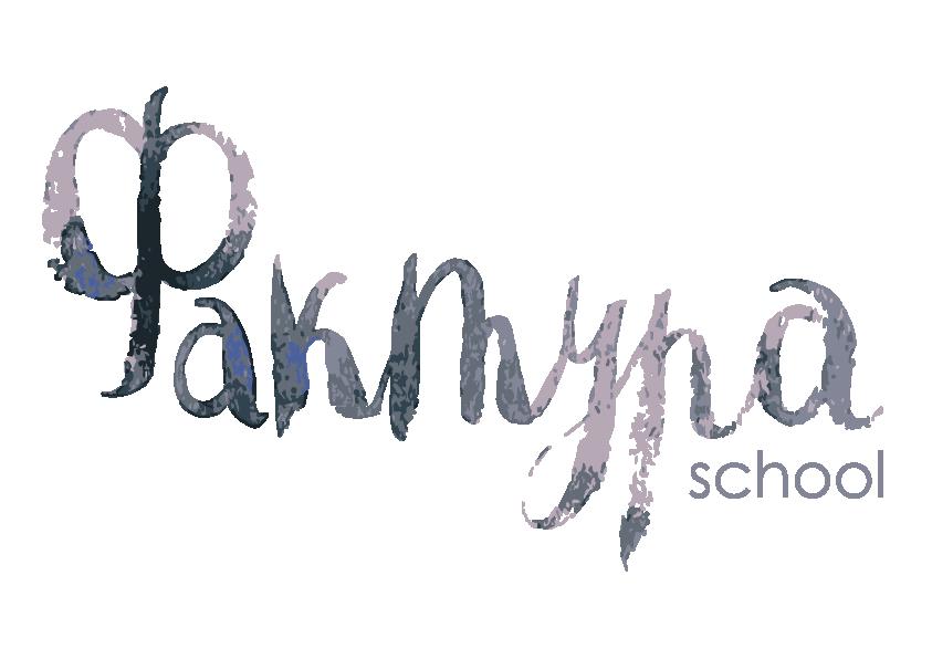 Курс по шитью Дизайнер Одежды Фактура Нижний Новгород логотип