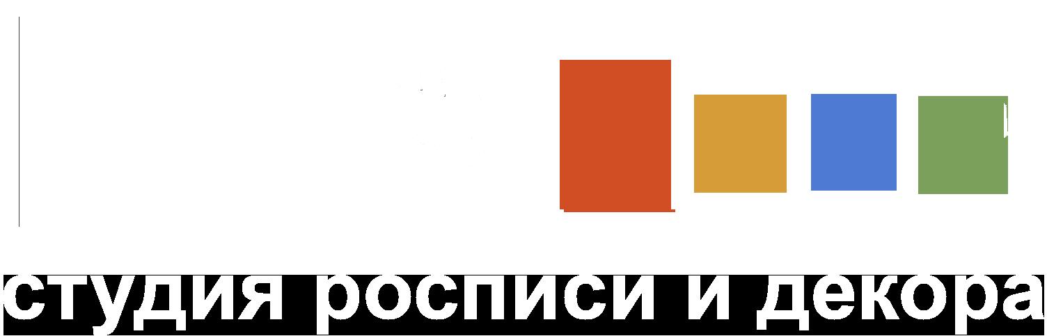 Студия ТОТ ЦВЕТ