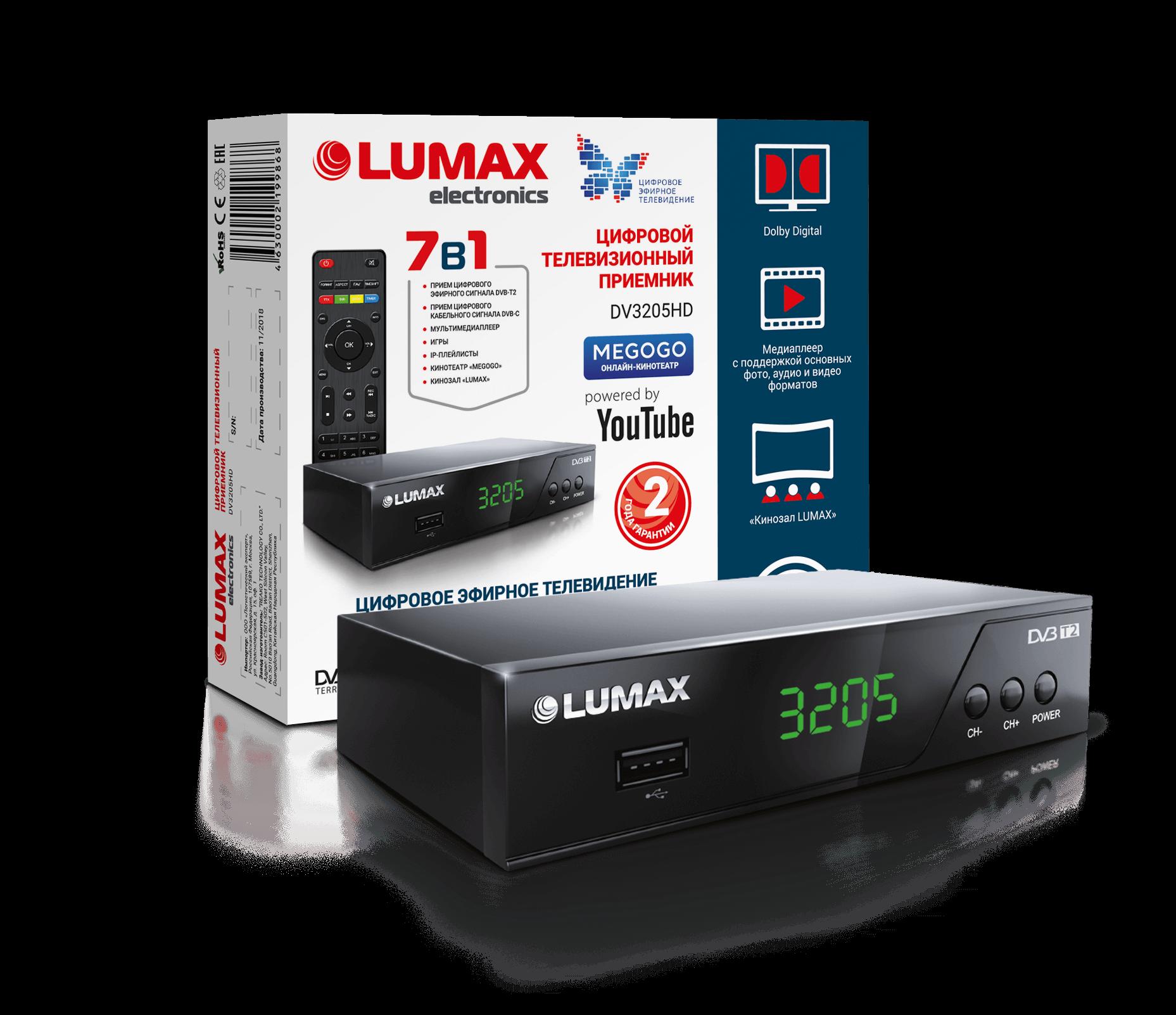 Lumax DV3205HD