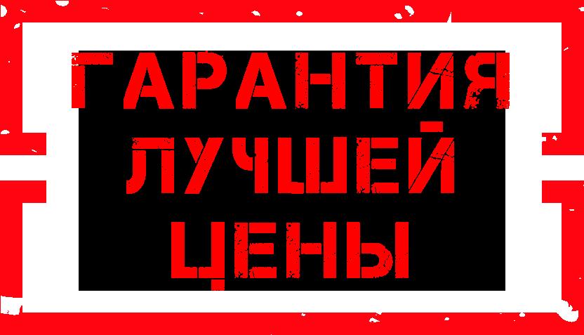 УЦ ДПО ПРОГРЕСС