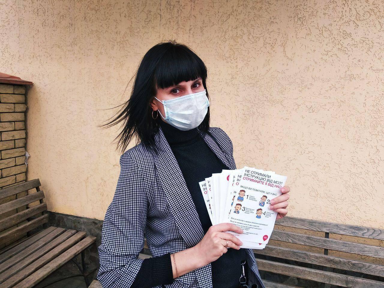 Прихильники «Партії Шарія» розповсюджують листівки з рекомендаціями щодо профілактики COVID-19.