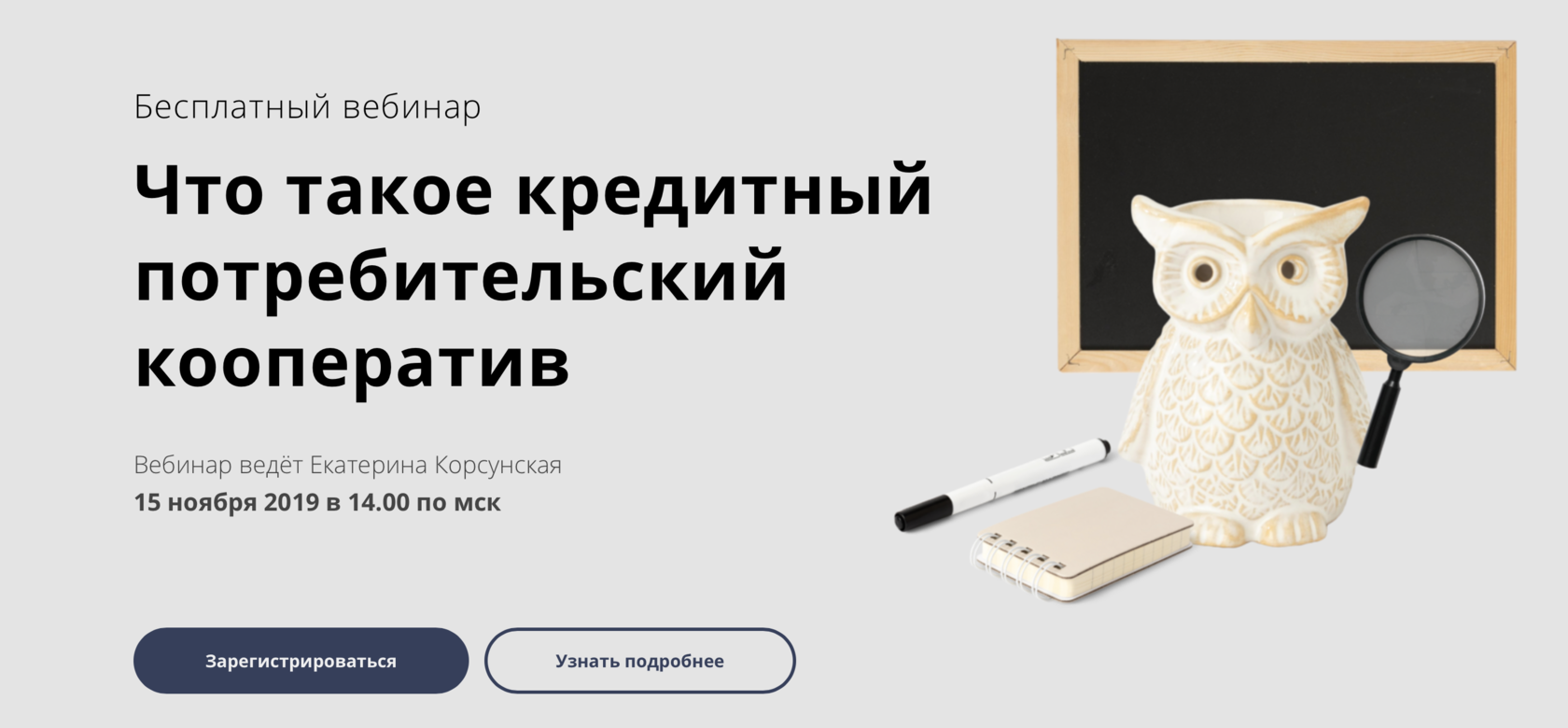 подача заявки во все банки сайт