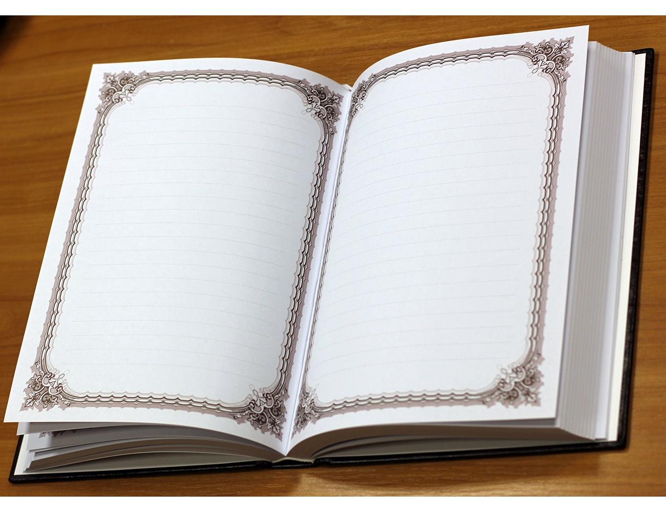 Книги с персонализированной обложкой и поздравлениями