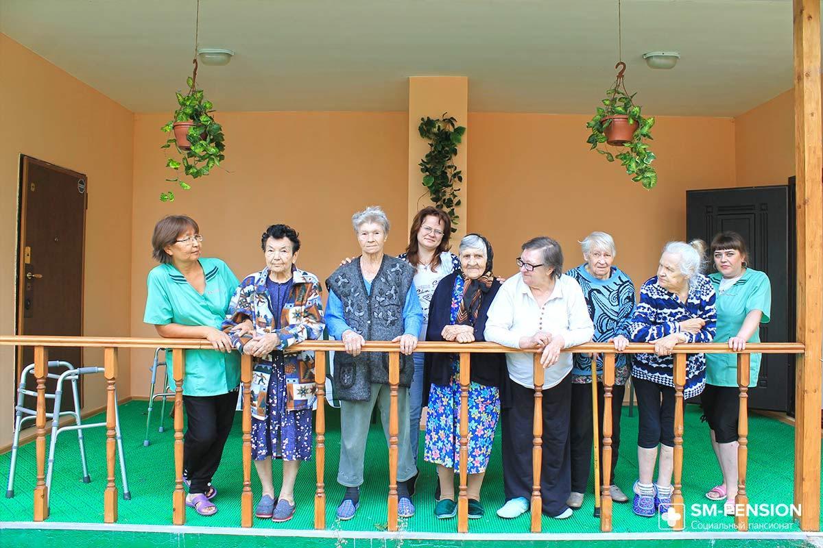 медицинские пансионаты для пожилых людей