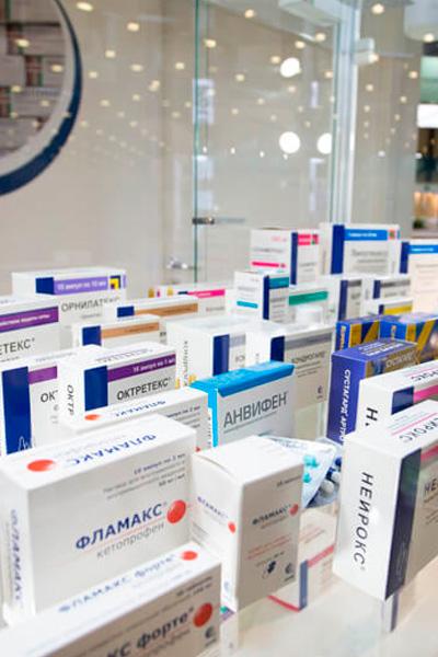 готовые лекарственные препараты на фармацевтической выставке Ipheb