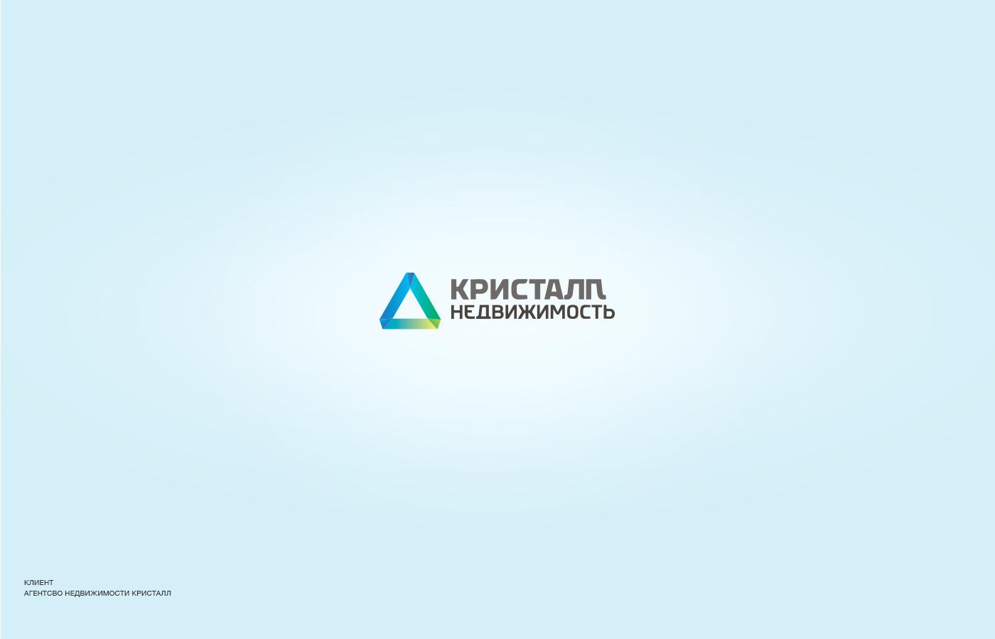 логотип, дизайн, спецтехника, бренд, брендинг, brand, logo, design, turbion, недвижимость, квартиры, аренда, Мурманск, москва, питер