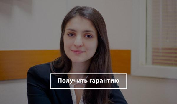 контакты юриста Москва