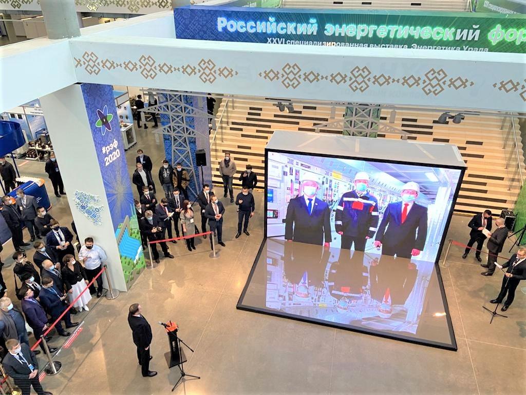 В Башкортостане запустили Стерлибашевскую солнечную электростанцию.