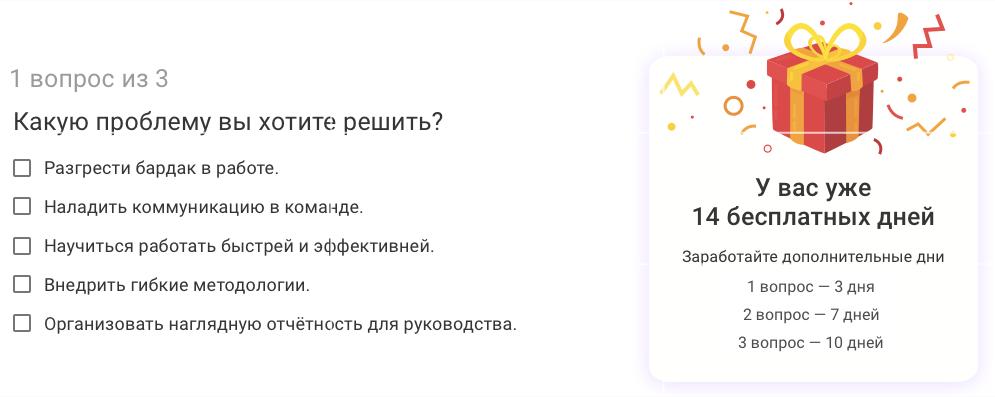 Варианты маршрута пользователя | SobakaPav.ru