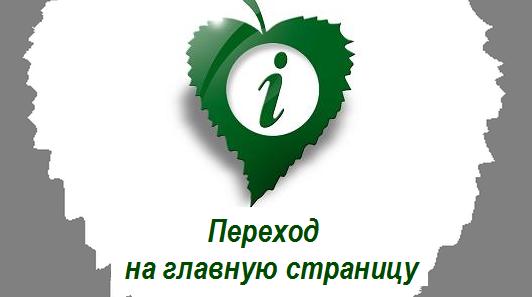 ТИЦ г. Егорьевск