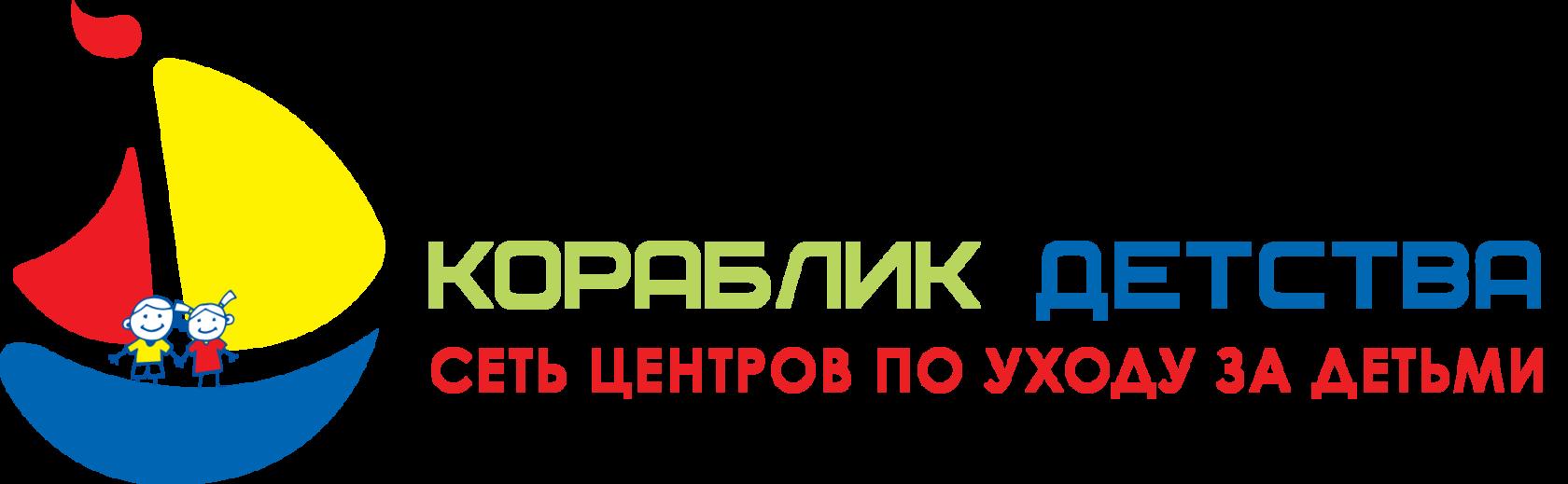 SADIK-EKB.ru сеть частных детских центров