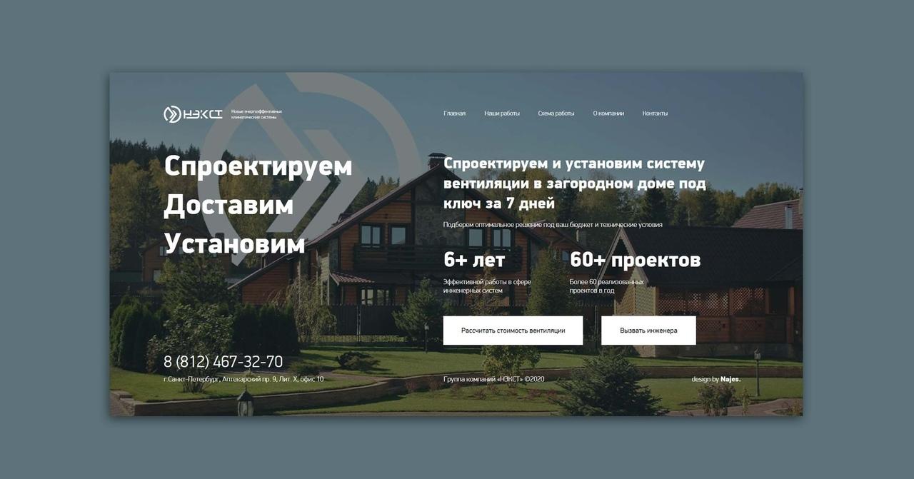 примеры дизайна сайта на тильде