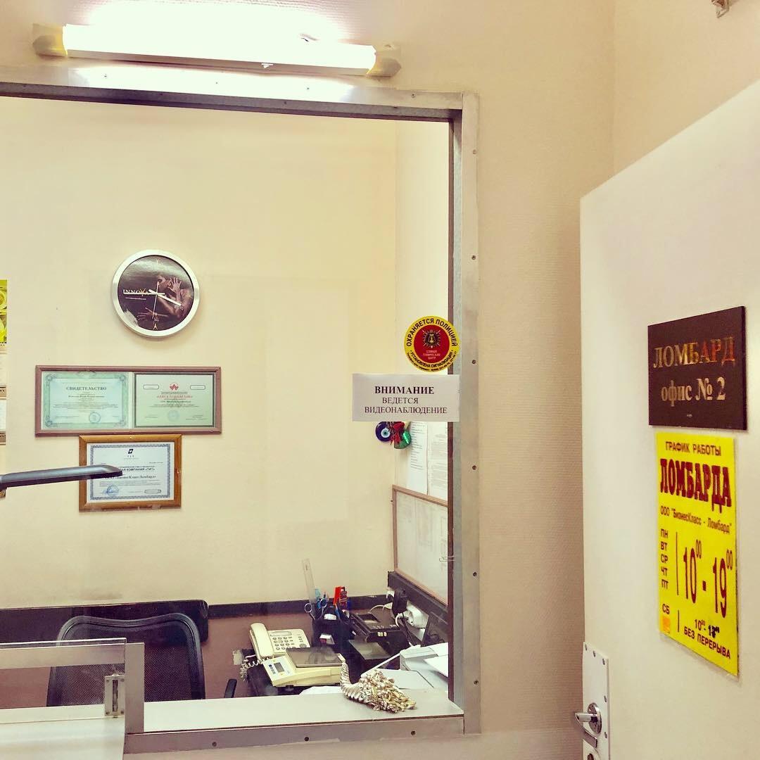 Ломбард москва чистые пруды как проверить машину на предмет залога при покупке