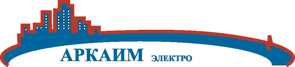 Электромонтажные работы в Санкт-Петербурге и Ленинградской области
