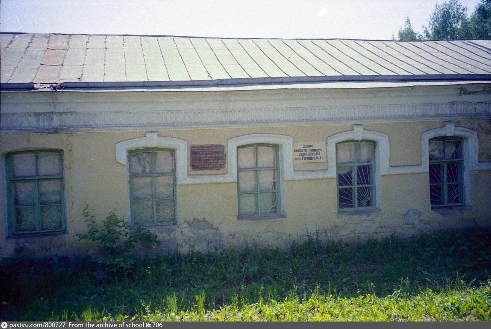 Раньше на здании, где располагались лаборатории ВИЖа были охранно-информационные таблички. Теперь их нет.