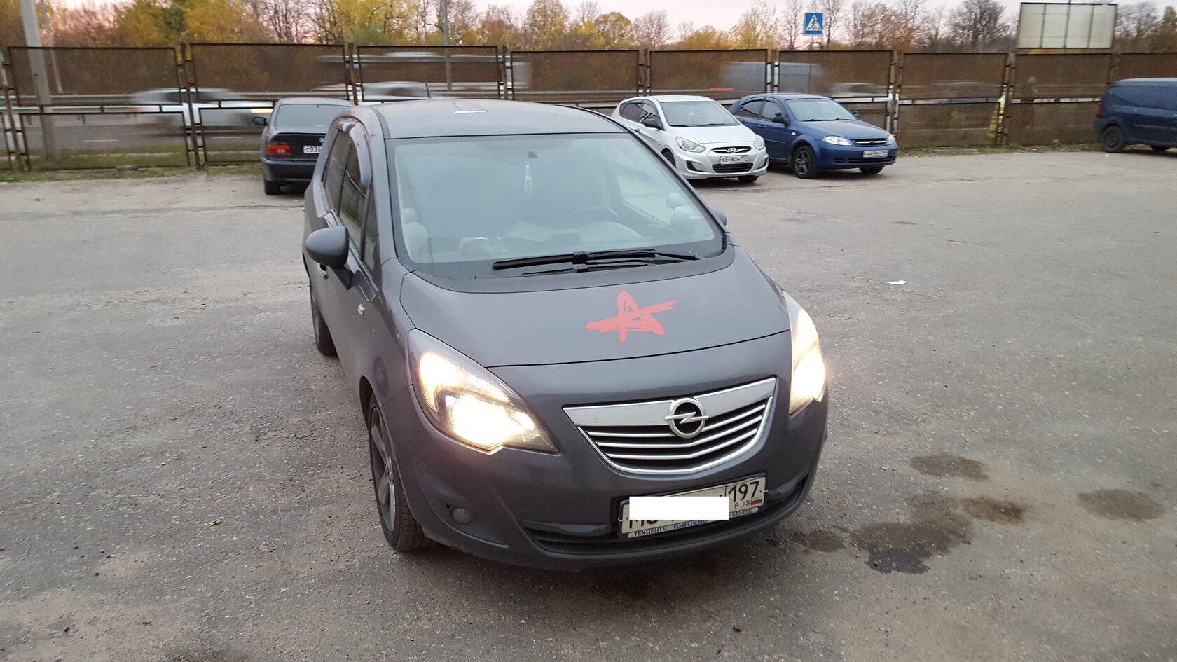 opel meriva b автозвук