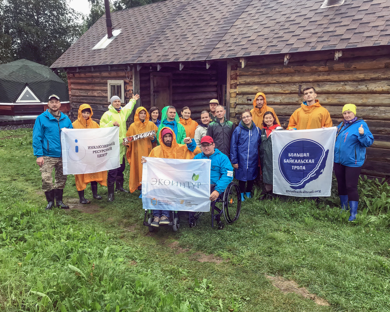экологический инклюзивный волонтёрский проект «В дебри Хамар-Дабана – 2» в Байкальском заповеднике