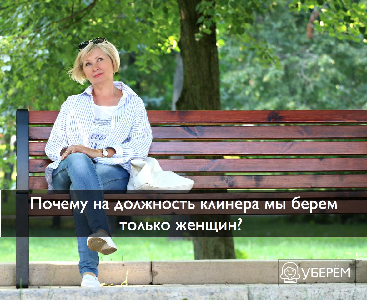 уборка квартир киев