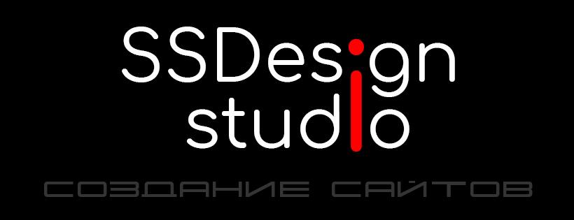 SSDesign | создаём сайты на Тильде