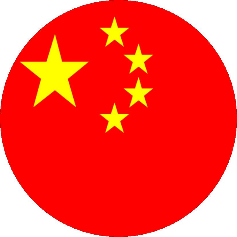 поступление в китай