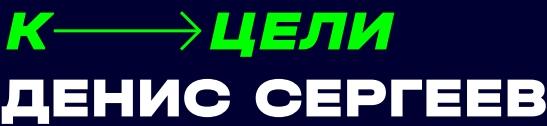 iSergeev.com