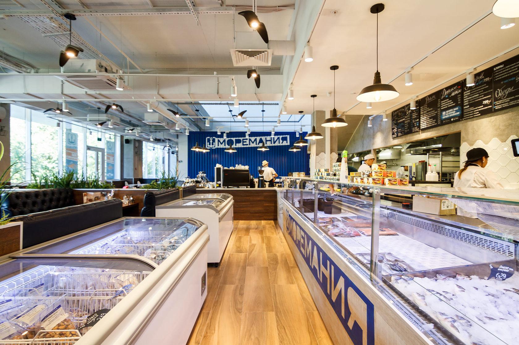 Хороший Магазин Рыбы Москва