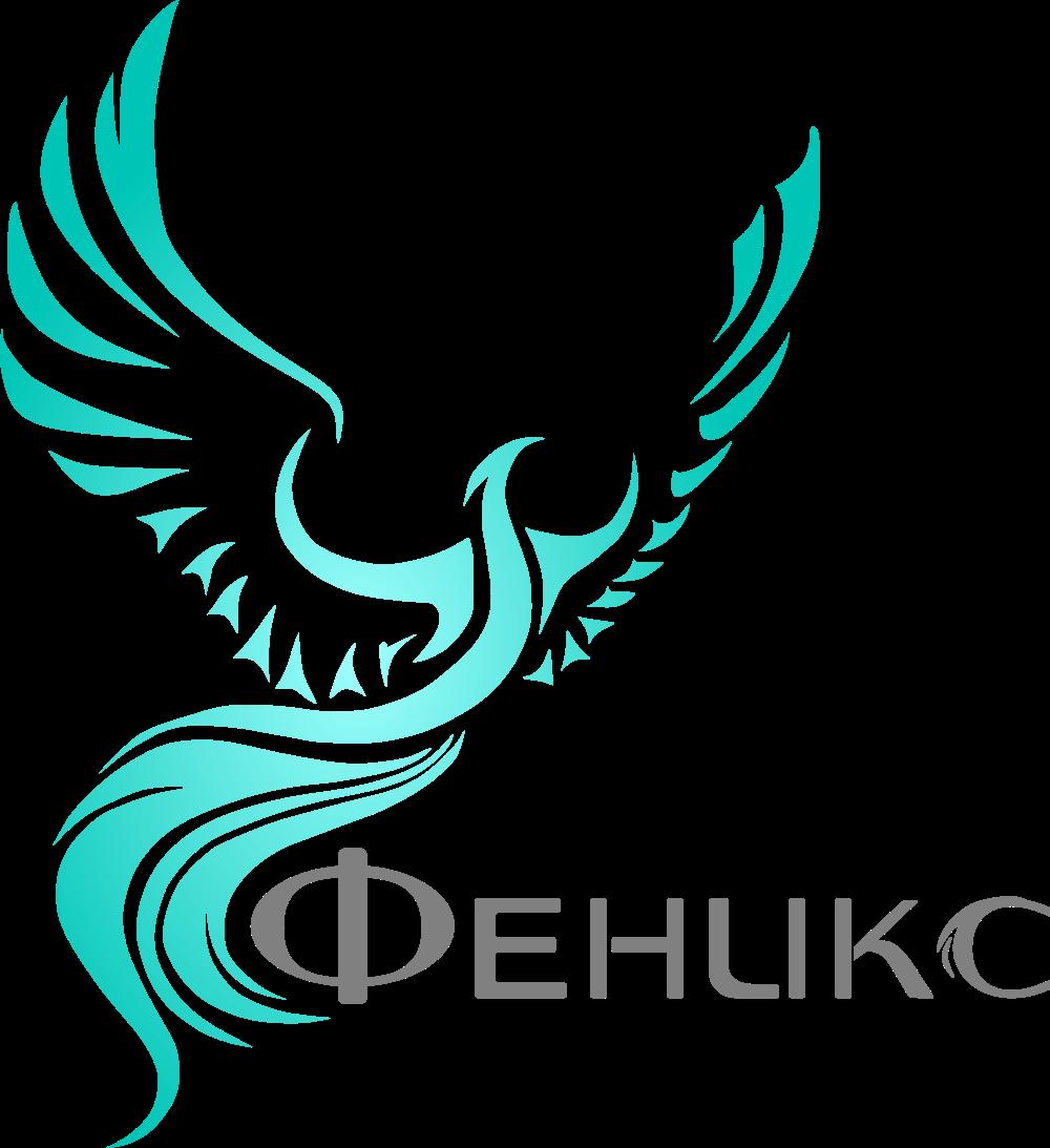 Клининговая компания «Феникс»