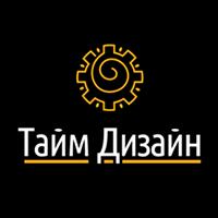 (c) Timedesign.ru
