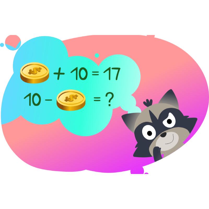 Задача на счет с округлением чисел