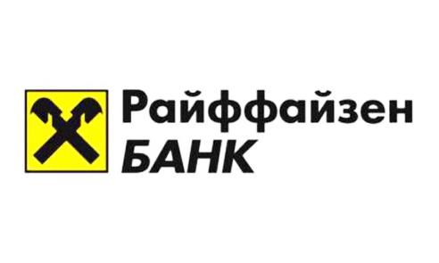 ипотека, оформить ипотеку в новосибирске, лучшие банки, райффайзен банк