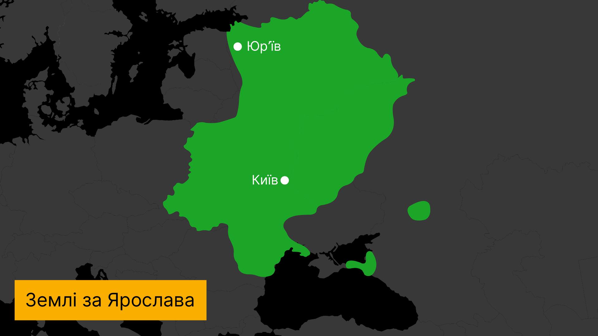 Землі Київської держави за часів Ярослава