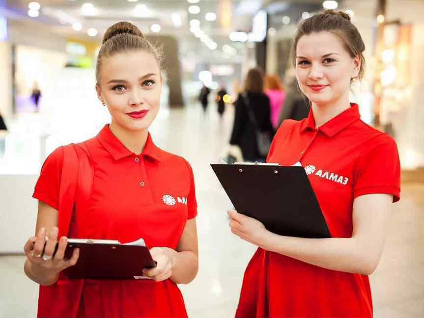 Промоутеры фриланс работа в москве оператор на телефоне удаленно
