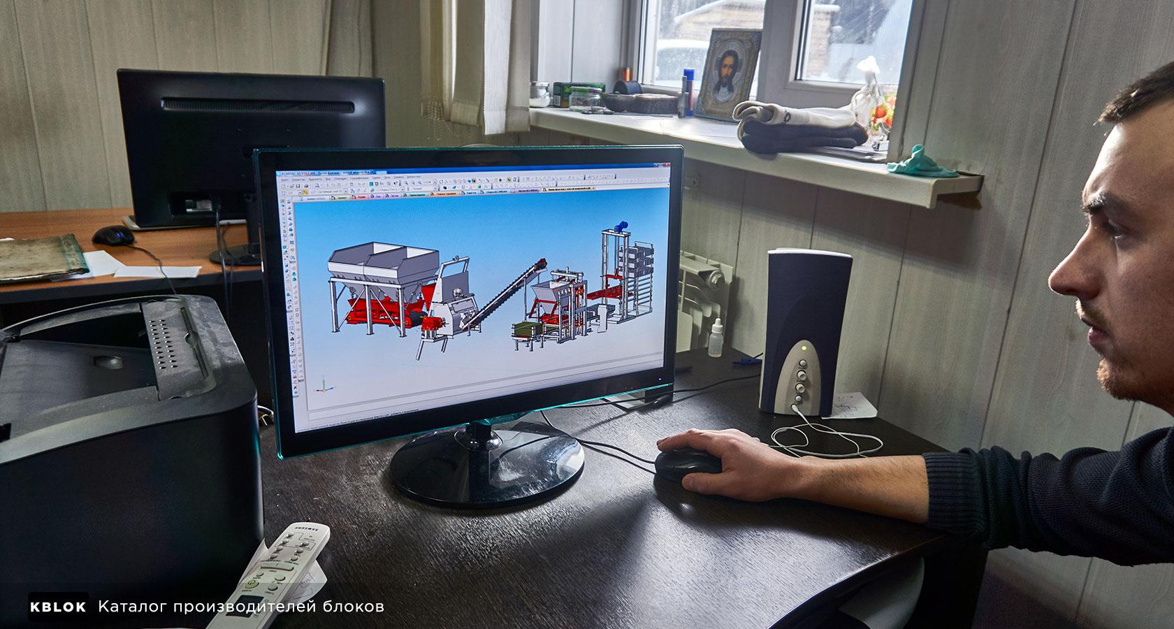 Проектирование и разработка оборудования