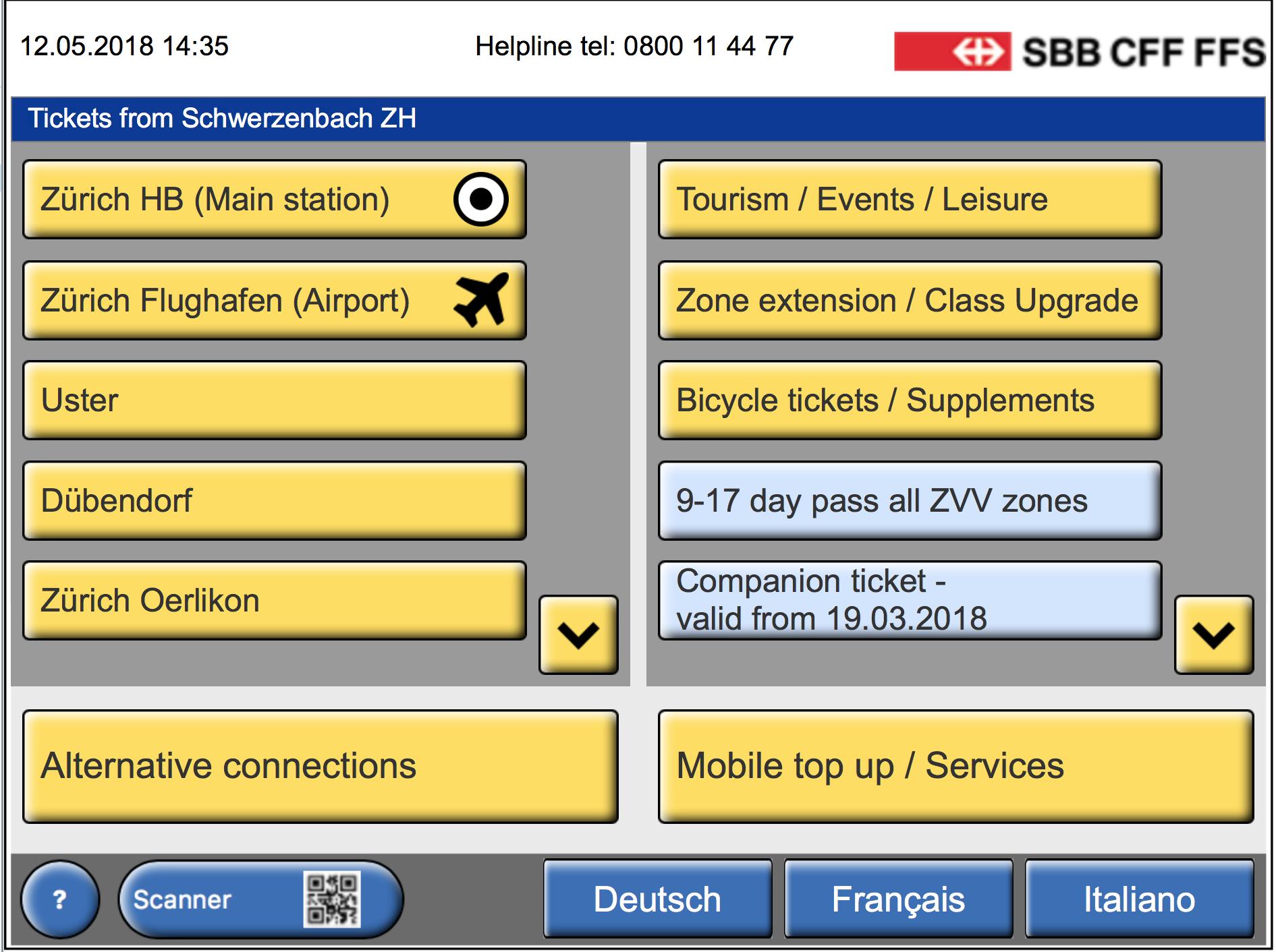 Новый главный экран билетного автомата SBB | SobakaPav.ru