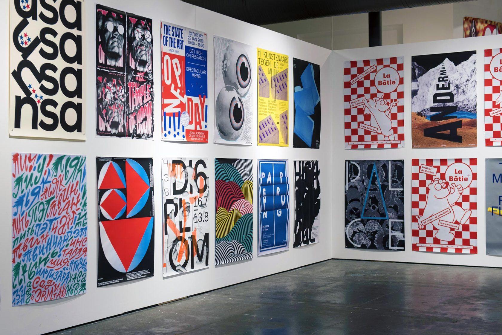 Постер к выставке