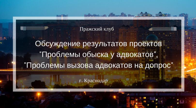 Вызов на сессию Пражская Справка ПНД для госслужбы Каховская