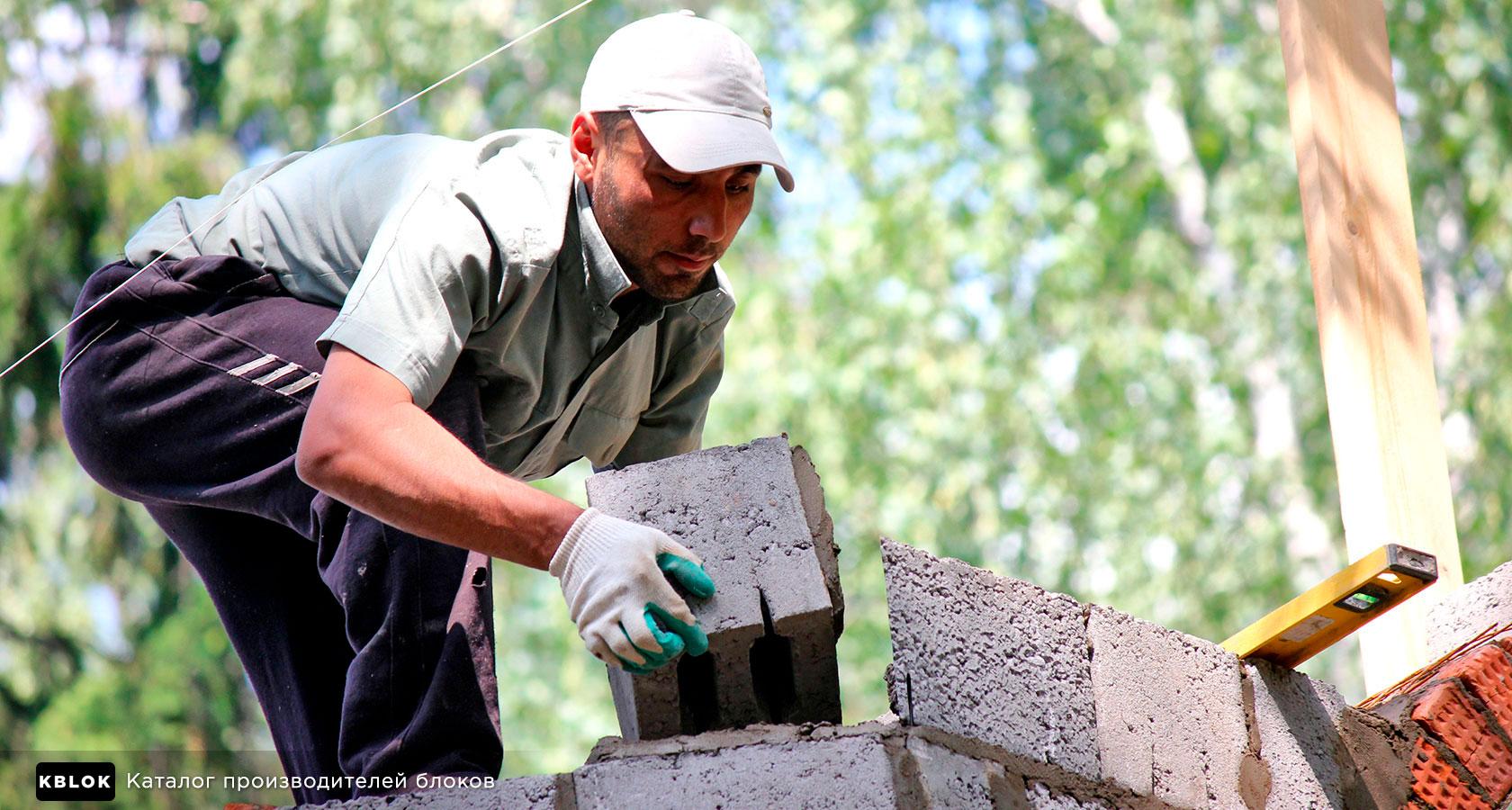 Плюсы и минусы керамзитобетона для дома гост на приготовление бетонной смеси