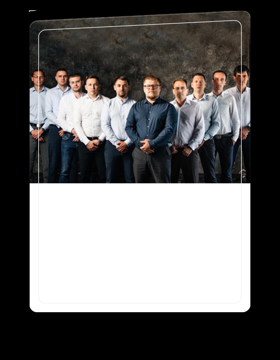 Команда ПроСочи