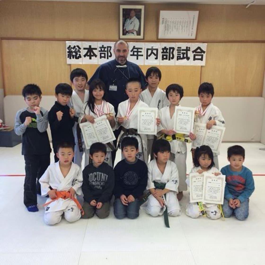 Kawaguchi Dojo