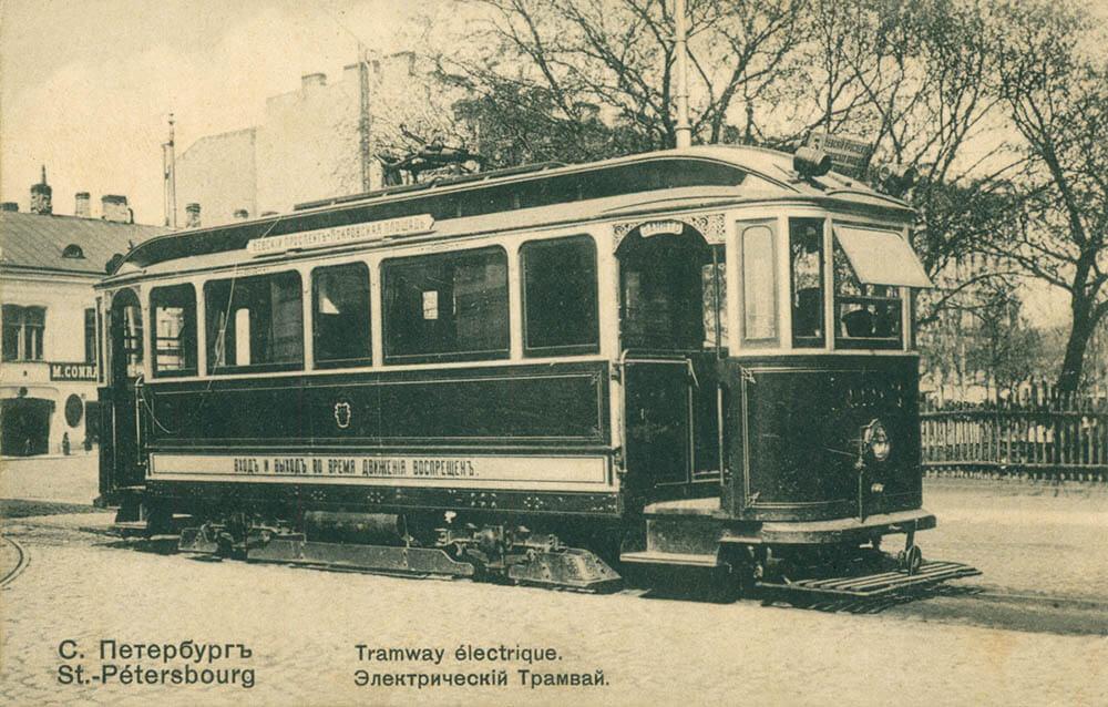 Первый трамвай в Петербурге