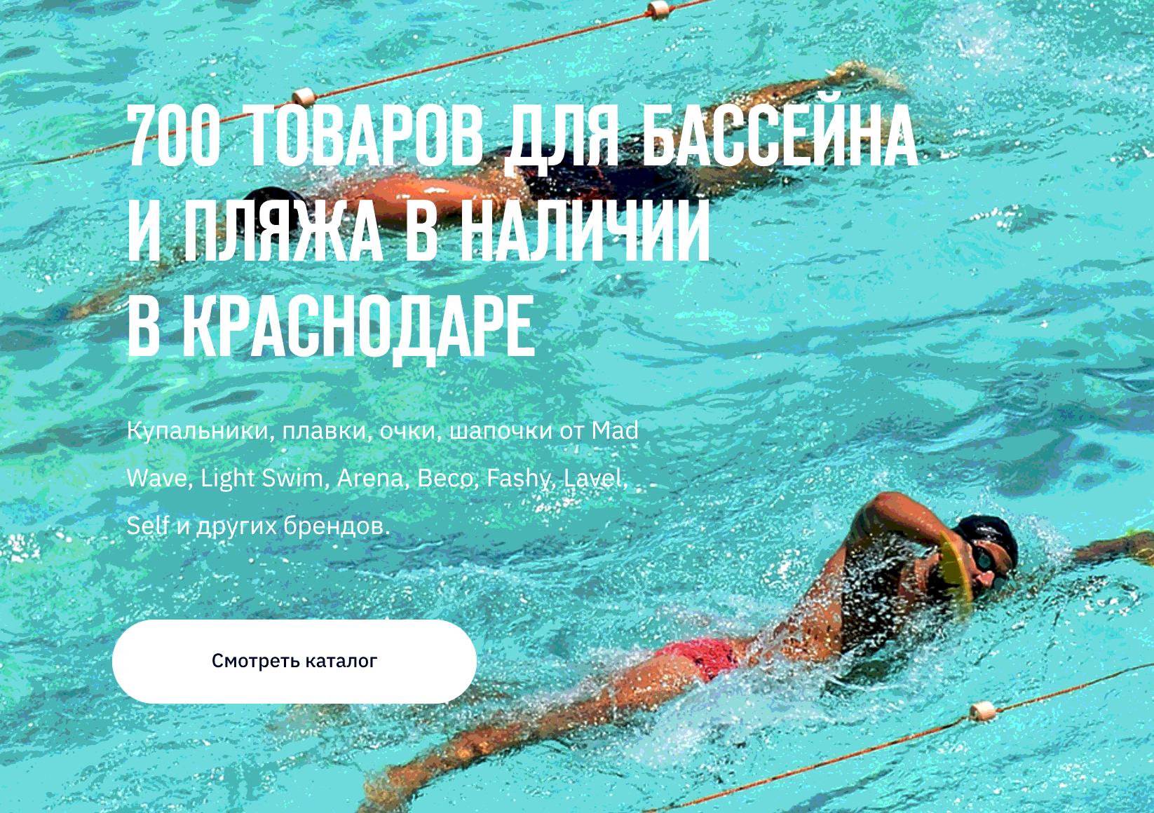 (c) Demi-style.ru