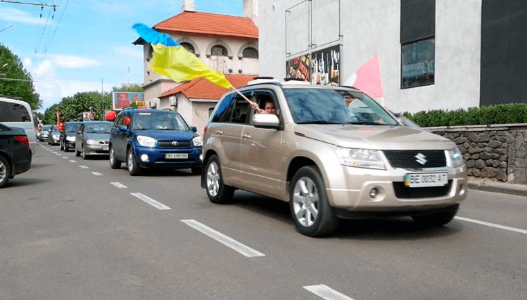 Автопробег Партии Шария в Николаеве