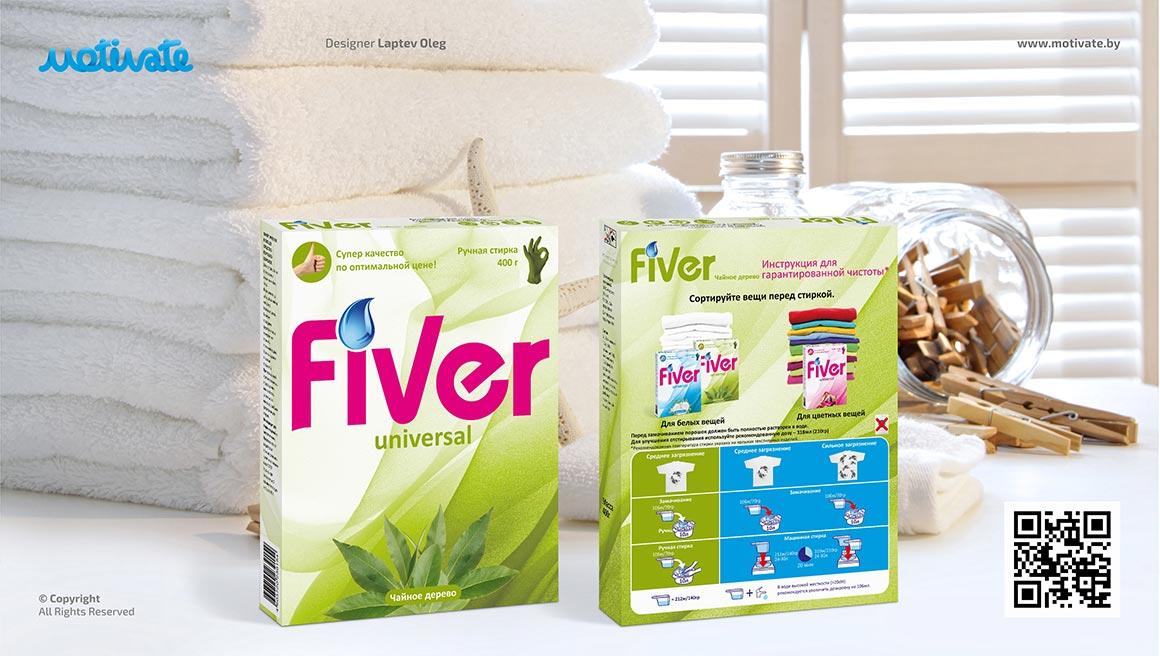 Дизайн упаковок порошков «Fiver»