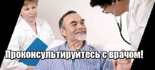 Купить софосбувир в России