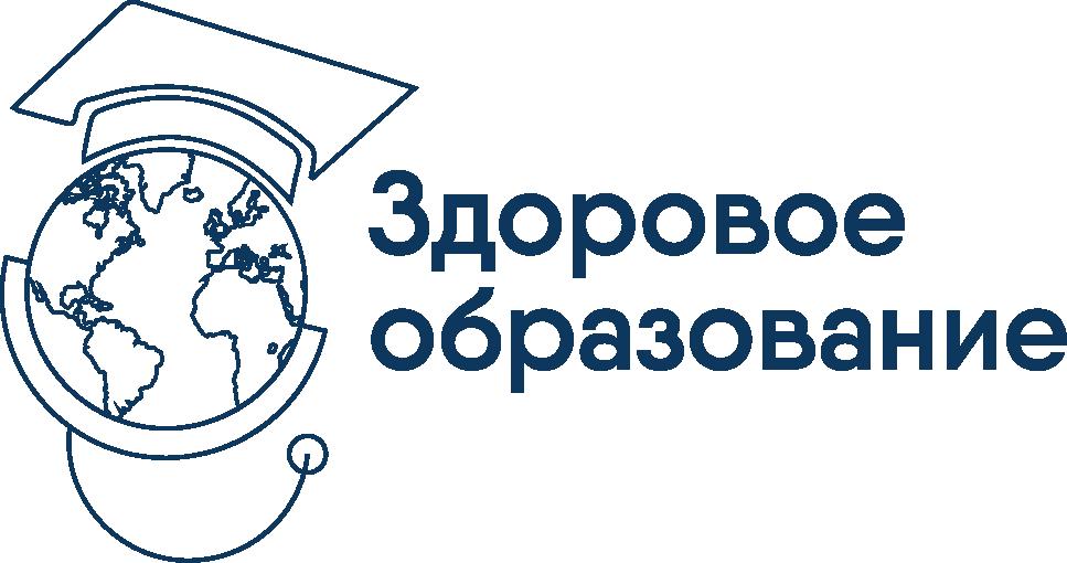 Здоровое образование