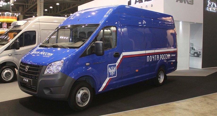 Безусловным лидером из перевозчиков в направлении международных отправлений с товарными вложениями является «Почта России» (фото: «Группа ГАЗ»)