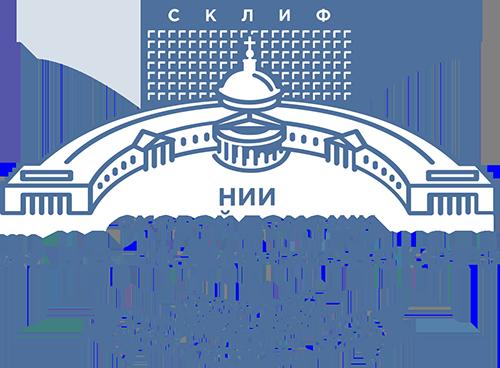 НИИ скорой помощи имени Н. В. Склифосовского